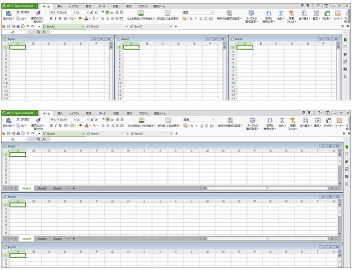 ソフトバンク「BBソフト」 WPS Officeのタブ機能