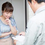 ソフトバンクのBBお掃除&レスキュ―でエアコン掃除が100円!?