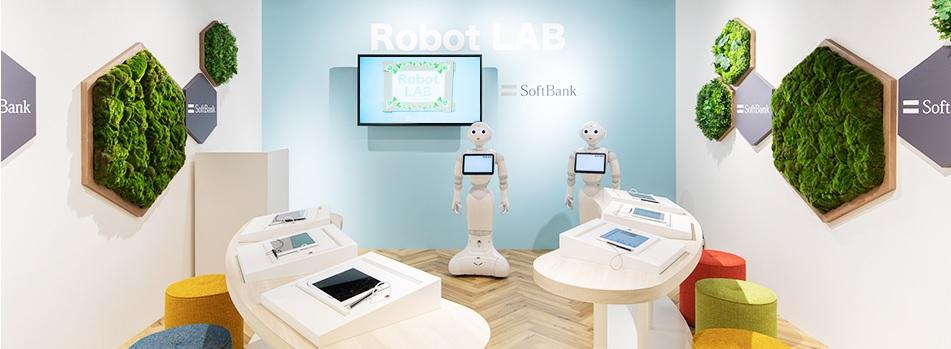 ソフトバンク「Robot LAB」