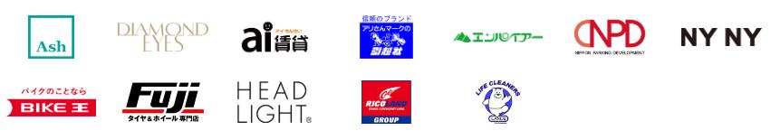 ソフトバンク「PayPay」 利用可能店舗(その他)