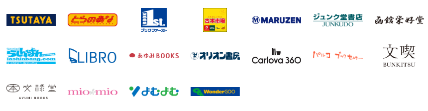 ソフトバンク「PayPay」 利用可能店舗(書籍)